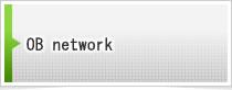 OBネットワークはこちらをクリック