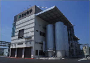 Twelve thousand tons per year of syrup containing D-Psicose has been produced by this production plant in Kagawa prefecture.