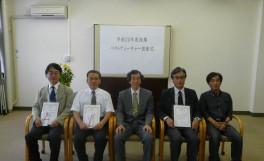 「平成22年度後期ベストティーチャー表彰式」を実施しました(2011/06/06)