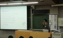 「自己分析ワーク講座」の開催しました(2011/07/07)