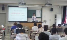 〈特別開催〉就職対策セミナー<BR>「夏休みまでに知っておくべきこと 総集編」を実施しました(2011/07/22)