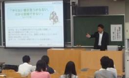 「就職活動リスタートセミナー」を実施しました(2011/07/21)