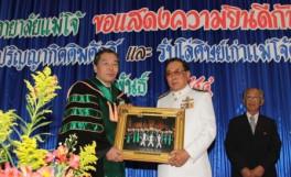 山内高円農学部教授がタイ王国メチョー大学から名誉博士号が授与されました。(2011/07/11)