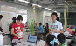 「夏休み親子ふれあい体験in香川大学」を実施しました(2011/07/22)