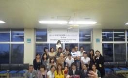 「食の安全および製造に関する国際インターンシップ」が開催されました(8月 26日〜9月26日)
