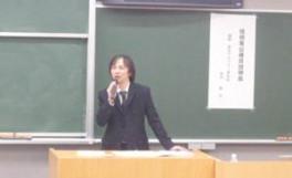 「技術系公務員説明会」を開催しました(2011/11/24)