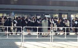 「合同企業説明会農学部発バスツアー」を実施しました(2011/12/23)