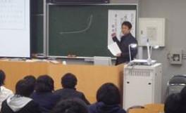エントリーシート対策講座を開催しました(2011/12/08)