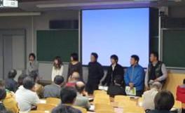 「明日の種をまこう SEED OF TOMORROW」の開催しました(2011/12/11)
