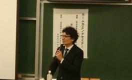 農学部ホームカミングセミナーを開催しました(2012/01/27)