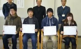 平成23年度後期農学部分館ベストユーザー表彰式を開催しました(2012/03/21)