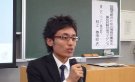 「情報収集術&筆記試験対策ガイダンス」を実施しました(2010/06/24)