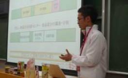 「農学部ホームカミングセミナー」を実施しました(2011/01/13)