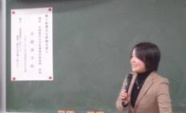 「農学部ホームカミングセミナー」を開催について(2011/01/27)