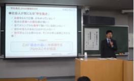 「農学部第一回就職ガイダンス」及び「公務員説明会」の開催について(2010/10/07)