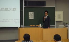 「就職活動リスタートセミナー<BR> 〜就職活動後半戦を乗り切るために〜」の開催について(2012/05/24)