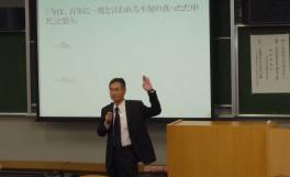 農学部ホームカミングセミナーを開催しました(2012/06/25)