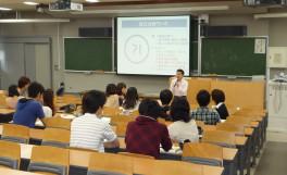 「自己分析ワーク講座」の開催しました(2012/06/28)
