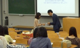 「インターンシップ&就職活動マナー講座」の開催しました