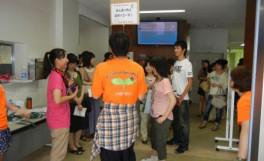 香川大学農学部オープンキャンパス開催(2012/08/10)