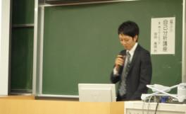 「自己分析講座」の開催について