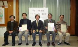 平成24年度前期ベストティーチャー表彰式