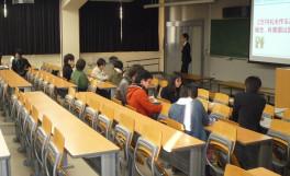 「グループディスカッション対策講座」の開催について