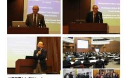 香川大学農学部 植物ゲノム・遺伝子源解析センター<BR> 公開国際シンポジューム「ファイトジーンの可能性と未来 VI」実施報告