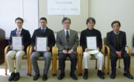 平成25年度前期ベストティーチャー表彰式