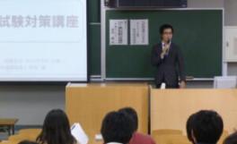 「大学院進学のすすめ」及び「SPI・筆記試験対策講座」の開催について
