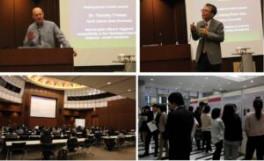 香川大学農学部 植物ゲノム・遺伝子源解析センター <BR>公開国際シンポジューム「ファイトジーンの可能性と未来 VII」実施報告