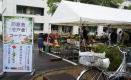 「収穫祭2014」を11月2日(日)に開催しました。