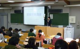 「面接対策講座」の開催について
