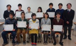 平成26年度農学部分館ベストユーザー表彰式について