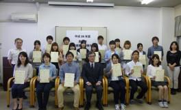 平成26年度 農学部学業奨励賞等授与式を実施しました