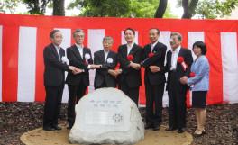 「希少糖研究発祥の地」記念碑建立式典を開催しました。
