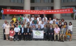 香川大学帰国留学生ネットワーク中国支部総会(天津農学院)に出席しました