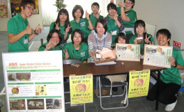学生サークルASUSが「三木まんで願」で地域連携!