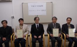 平成27年度前期ベストティーチャー表彰式