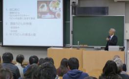 うどん学開講記念シンポジウムを開催