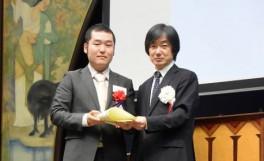 朝日俊雅博士研究員が、日本海洋学会奨励論文賞を受賞