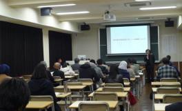 """日本の食の安全 人材育成事業プログラム 第5回""""日本の食の安全シンポジウム""""を開催"""