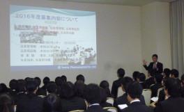 「しごと・職種研究セミナー& 農学部合同企業説明会」の開催について