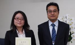 第57回日本生化学会中国・四国支部例会にて井戸彩詠さんが学術奨励賞を受賞