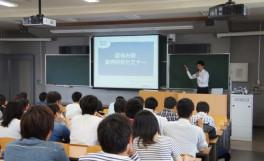 理系学生のための業界・企業研究