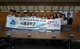 韓国テグ・カトリック大学の朴先生と学生が農学部訪問