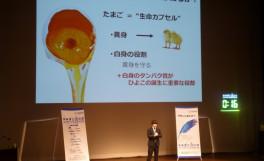 未来博士3分間コンペティション2016で赤澤隆志さんが優秀賞とオーディエンス銀賞を受賞