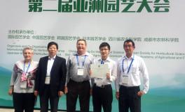 第2回アジア園芸会議で森本隼人くんが最優秀学生発表賞を受賞