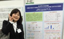 第241回日本作物学会にて小西絢子さんが優秀発表賞(ポスター発表部門)を受賞