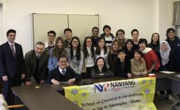 シンガポール・南洋理工学院(Nanyang Polytechnic)の教員2名と学生16名が農学部を表敬訪問